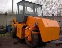 Раскат ДУ-65