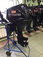 Лодочный мотор Tohatsu MFS20E 4-тактный + Винт в подарок!