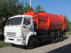 Коммаш КО-449-02, 2020