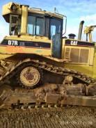 Caterpillar D7R, 2007