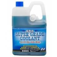 Антифриз KYK Super Grade Coolant -40C, голубой, длительного действия,