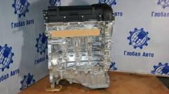 Двигатель G4FC 1.6 л. 21101-2BW04 Gamma MPI комплектация SUB (без навесного) Новый. Оригинал.