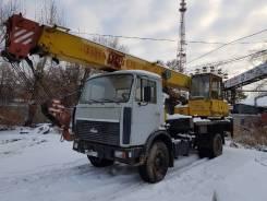 Ивановец КС-35715-2, 2001