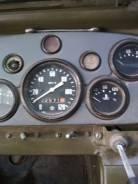 ГАЗ 66, 1983