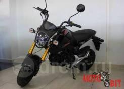 ABM X-moto msx 125, 2020