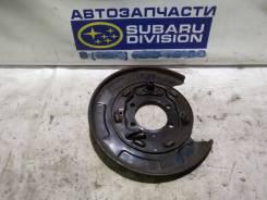 Кожух тормозного диска задний Subaru Forester SH5 SH9
