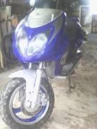 Viper Active 110, 2008