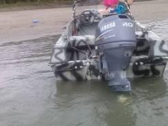 Лодка Крым с мотором Yamaha