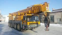 Liebherr LTM 1090-2, 2003