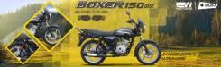 Bajaj Boxer BM 150 DISC, 2020