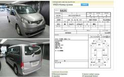 Nissan NV200, 2009