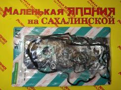 Ремкомплект двигателя 3C / 3C-T metal Nickombo на Сахалинской