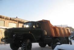Урал, 2004