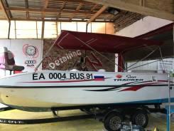 Продам моторное судно река-море