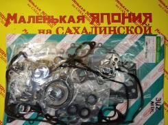 Ремкомплект двигателя. Toyota Crown Majesta, UZS186 Toyota Crown, UZS186, UZS200 Toyota Celsior, UCF30, UCF31 Toyota Soarer, UZZ40 Lexus: GS460, GS350...