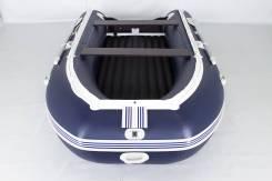 Лодка Солар Максима 350 синий