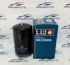 Фильтр масляный VIC C-318