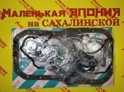 Ремкомплект двигателя 3SFE Nickombo на Сахалинской