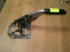 Рычаг стояночного тормоза (Ручник) Форд Фокус 2