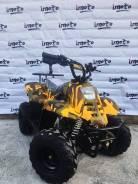 Yamaha imoto 110 сс, 2019