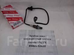 Лямбда-зонд / кислородный датчик Toyota 1NZ. 89465-52620