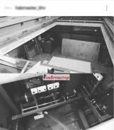 Морозильная камера -30 градусов для судна