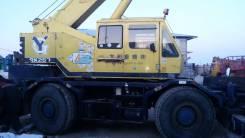 Kobelco RK250, 1992