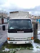 Nissan, 1996