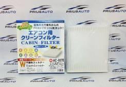 Фильтр салонный VIC на Swift 33,43,53,72,83 кузова, Solio