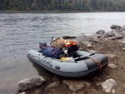 Лодка River Boats 370