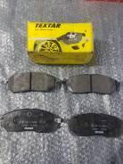 Колодки тормозные дисковые передние Textar 2369801