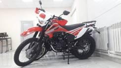 Motoland Spring 200. 200куб. см., исправен, птс, без пробега. Под заказ