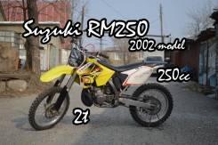 Suzuki RM 250, 2002