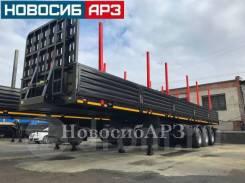 НовосибАРЗ 98133B, 2020