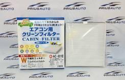 Фильтр салонный VIC AC-931E Распродажа