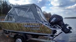 Катер Беркут S-Jasket+Мотор Tohatsu 4-х 50+Автоприцеп МЗСА