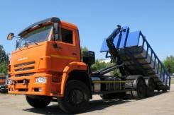 Автосистемы АС-20Д. АС-20Д (63370) (на шасси Камаз 6520-3072-53 Евро-5) (нав. Hyvalift) му, 11 000куб. см.
