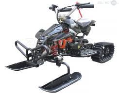 Motax ATV H4, 2018