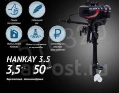 Лодочный мотор hangkai 3,5. 2020г. Доставка бесплатно.