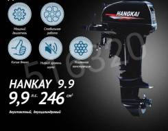 Лодочный мотор hangkai 9,9л. с. (15л. с. ). 2020г. Доставка бесплатно.