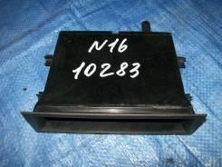 Ящик в консоль Nissan Almera 2001 [6847535F00]