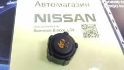 Крышка расширительного бачка. Nissan: Qashqai+2, Micra C+C, Rogue, X-Trail, Micra, Dualis, NV200, Qashqai, Primera, Pulsar, Juke, Note, Almera HR16DE...
