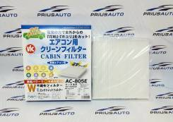 Фильтр салонный VIC AC-805E