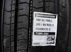 Bridgestone R249, 385/65 R22.5 160K