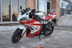 Мотоцикл R1 250 PRO, 2018