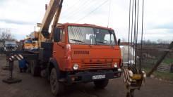 Ульяновец МКТ-20.1, 1996