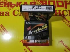 Свеча зажигания KGV IK20 Super Iridium Комплект 4 шт.