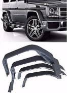 Расширитель крыла. Mercedes-Benz G-Class, W463, W463.307, W463.228, W463.321, W463.320, W463.327, W463.328, W463.300, W463.200, W463.204, W463.207, W4...