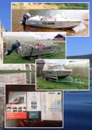 Wyatboat 490