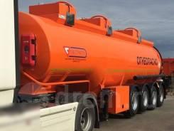 Сеспель SF4332. SF4332 (32м3, 3 отс., 4-х осный, нагрузка на тележку 26 тонн)